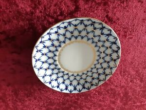 Lomonosov Unterteller für Kaffeebecher - Witten, Deutschland - Lomonosov Unterteller für Kaffeebecher - Witten, Deutschland