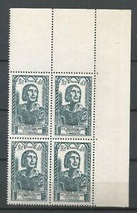 FRANCE-1946-Bloc-de-4-YT-n-765-Neuf-luxe-MNH-BDF