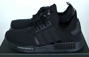 0f7df68e87476 Adidas NMD Triple Black Japan R1 PK Primeknit OG BZ0220 UK 5 6 7 8 ...