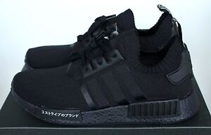 Brand New Adidas NMD R1 PK Japan Triple Black Size 8
