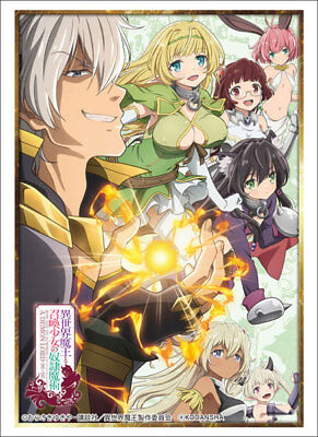 How NOT to Summon a Demon Lord Sylvie Card Game Character Sleeves HG Vol.1786