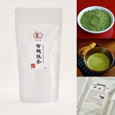 Ocha & Co. JAS Organic Japanese Green Tea Fine Matcha Powder 100g