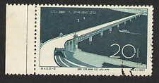 PRC. 320. C43. 2-2. 20f. Yangtze River Bridge. w/Margin. CTO. NH. 1965 -22