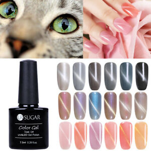 7-5ML-UR-SUGAR-Soak-Off-Cat-Eye-Vernis-a-Ongles-Gel-Polish-Magnetique-Gel-Nail