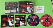 BIO HAZARD 2 (COMPLETE!) (JAP) - PlayStation 1 PS1 Play Station Gioco Game