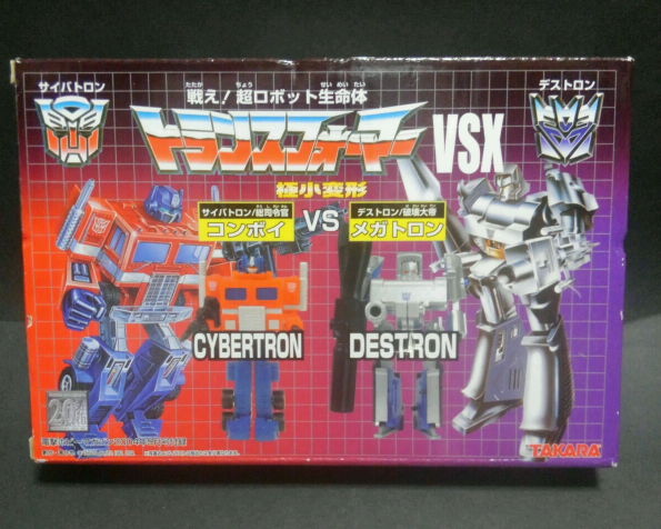 NEW rare TRANSFORMER TAKARA  cybertron destron VSX set Minimal deformation