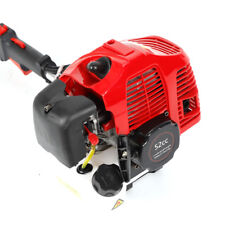 52cc Gas Power Sweeper Handhold Broom Cleaning Driveway Turf Grass Lawn Cleaning