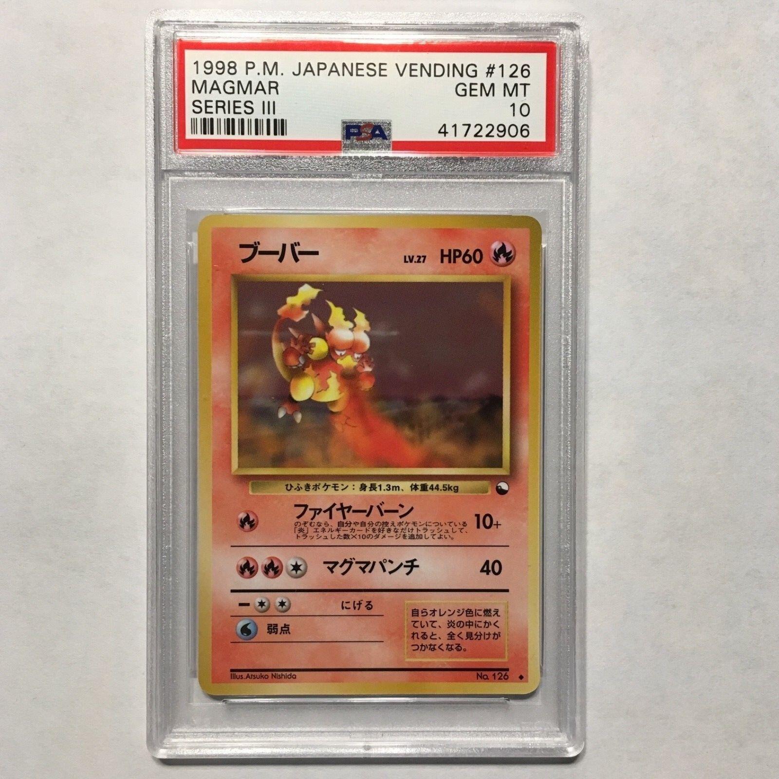 1998 10 gem - japanischen pokémon - psa - serie 3 126 magmar selten