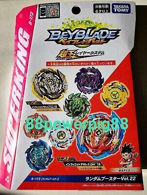 Beyblade burst B-173 random Booster Vol.22