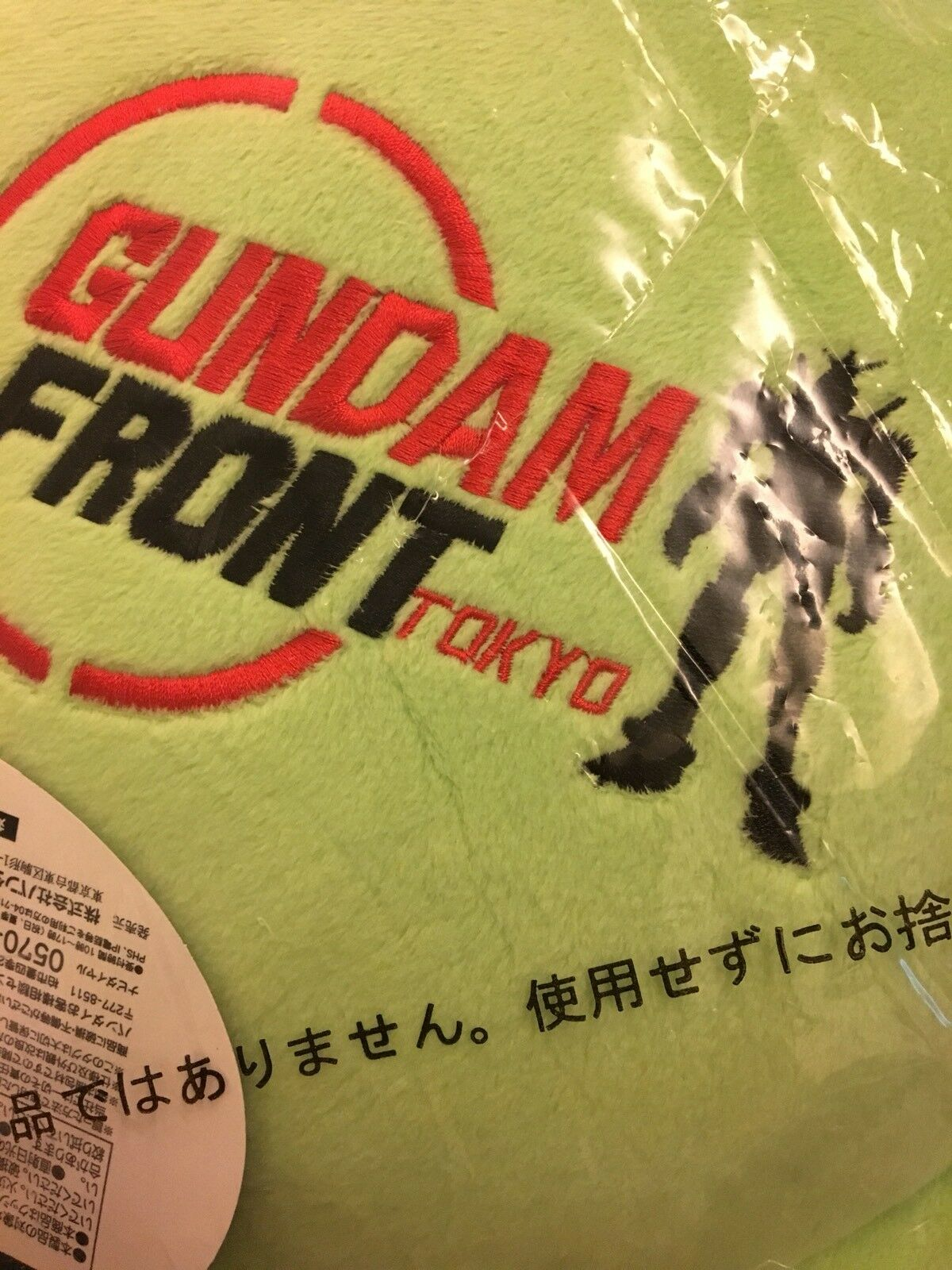 GUNDAM Cushion - Deadstock - Sold Out Out Out Worldwide  Collectors Item fb3932