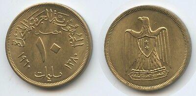 Africa Egypt 10 Milliemes Ah1380-1960 Km#395 Unc United Arab Republic Elegant Appearance G8361 Egypt