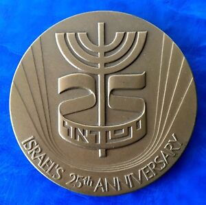 Israel-State-Medal-034-Independence-Declaration-25th-Anniversary-034-1973-Bronze-59mm