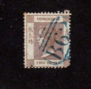 Hong Kong stamp #1, used, Queen Victoria, SCV $110