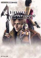 JAPAN Biohazard Resident Evil 4 Clear Navigation Book CAPCOM