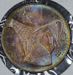 Switzerland-Medal-gem-BU-gun-green-blue-toning-horse-combine-shipping-S0152-c
