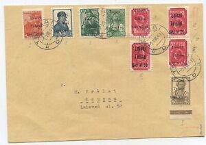 Deutsches Reich Besetzung Litauen Brief Telsiai Kaunas 1941