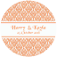 DAMASK-STYLE-PERSONALISED-WEDDING-BIRTHDAY-BUSINESS-STICKERS-CUSTOM-SEALS-LABELS thumbnail 15