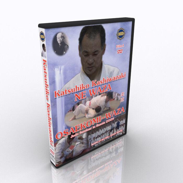 Judo.Katsuhiko Kashiwazaki. The Japanese method of ground fighting. Ne waza.