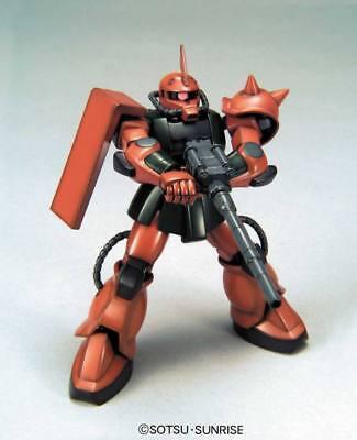 Ms-06fs Zaku Ii Fs Garma Custom Gunpla Hguc High Grade 1/144 Bandai