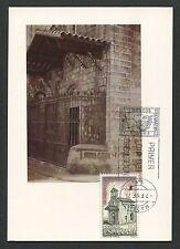 SPAIN MK 1975 BARCELONA MARKUS-KAPELLE CHAPPEL CARTE MAXIMUM CARD MC CM d3994