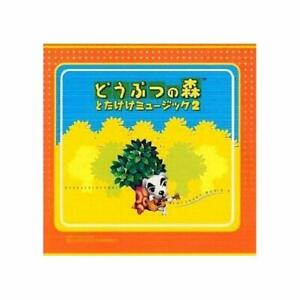 Animal-Forest-Crossing-Totakeke-Music-2-Doubutsu-no-Mori-N64-Game-music-CD