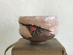 Y1249-CHAWAN-Niroku-ware-box-crab-Japanese-Tea-Ceremony-bowl-pottery-Japan