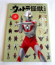 ULTRA KAIJU ENCYCLOPEDIA JAPAN PHOTO BOOK 2012 Tsuburaya Tokusatsu Ultraman Q 7