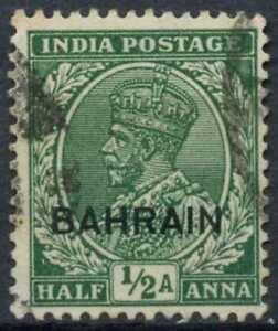 Bahrain-1934-7-SG-15-1-2a-Green-KGV-Used-D82535