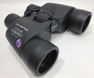 Olympus-Trooper-8-16x40-Zoom-DPS-I-Binoculars-Zoom-UV-Protection