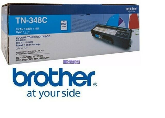 100% Genuine Brother TN348C Cyan Toner 6000pages super high. not tn340c tn341c