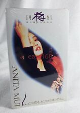 New Sealed Anita Mui in Concert 百變 梅艷芳 演唱會 2 Cassettes 1990 Tapes Hong Kong 90