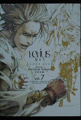 JAPAN Haruhisa Nakata manga: Levius/est vol.7   eBay