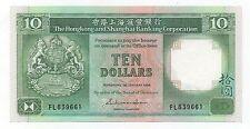 HONG KONG 10 DOLLARS 1986 PICK 191 A UNC