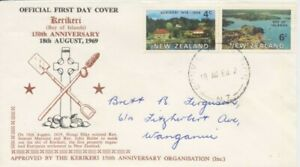 NEW-ZEALAND-1969-Kerikeri-Bay-of-Islands-FDC-addressed-D1961