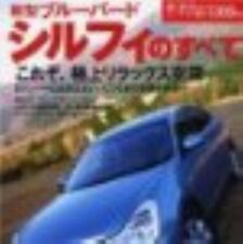 Bluebird Sylphy Nissan Complete Data & Analysis Book