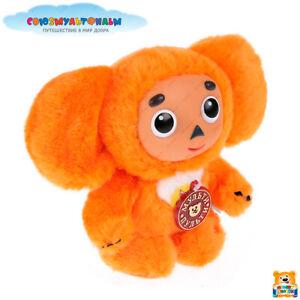 MULTI PULTI CHEBURASHKA w//Sound w//Orange Toy Cartoon Character Talking Plush