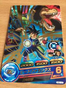 DRAGON BALL Z DBZ HEROES GOD MISSION PART 6 CARD PRISM CARTE HGD6-28 SUPER RARE