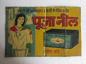 Vintage-old-Puja-Ultramarine-Ad-Litho-Print-Tin-Sign-Board-Collectible