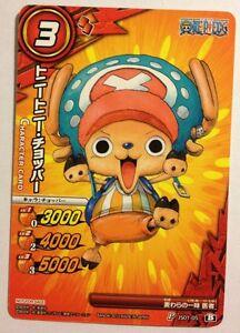 One Piece Battle Carddass Promo JS01-05