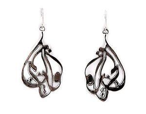Bat-Ami-Sterling-Silver-Heart-Creative-Wire-Earrings-E2920