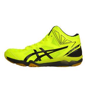 Asics gel V-Swift CV Mt Homme Indoor Chaussures De Sport Jaune Badminton TVR484-0790