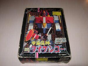 Daikengo Takatoku Japan Vintage Chogoking Bello !!