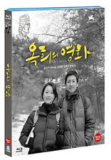 OKI'S MOVIE / Hong Sang Soo / KOREA BLU-RAY SEALED