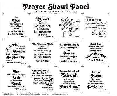 PRAYER SHAWL FABRIC PANEL~BLOCK PARTY STUDIOS~CHRISTIAN~SCRIPTURE~COMFORT~HEALIN