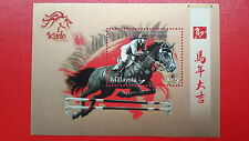 Malaysia 2014 Year Of Horse Zodiac ( Miniature Sheet )