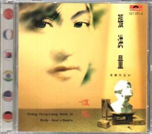 Zhang-Hong-Liang-Out-Of-Print-Graded-NM-NM-POCD2422