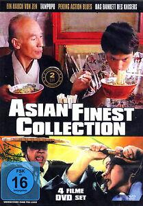 Asian Finest Collection - 4 Filme auf 2 DVD´s - neu & ovp - Tampopo...