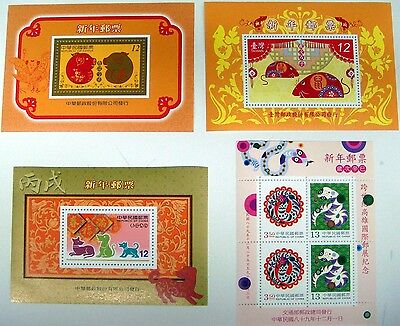 CHINA LUNAR NEW YEAR STAMPS LOT YEAR OF THE DOG PIG RAT SNAKE COLLECTION