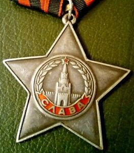 VINTAGE-RUSSIAN-SOVIET-ORDER-OF-GLORY-MEDAL-3RD-CLASS-GENUINE