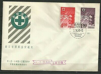 Roc Taiwan China 1965 Traffic Safety First Day Cover Ebay